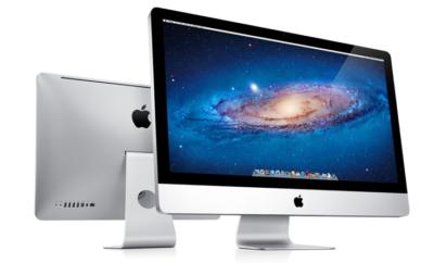 iMac Pro Unit