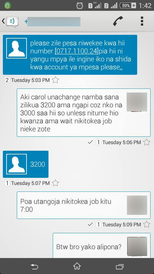 M-PESA fraud attempt SMS screenshot