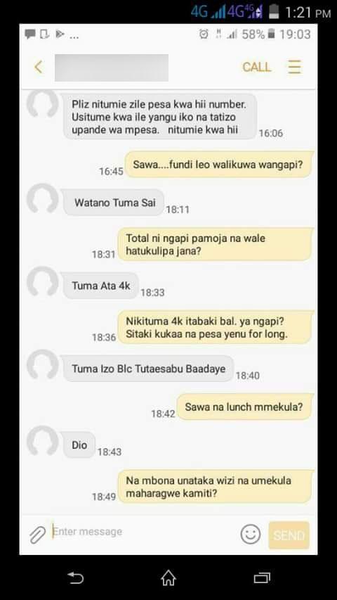 M-PESA fraud attempt SMS screenshot