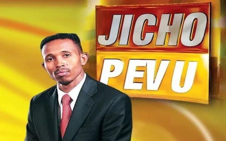 Jicho Pevu Dunia Gunia Documentary with Mohamed Ali