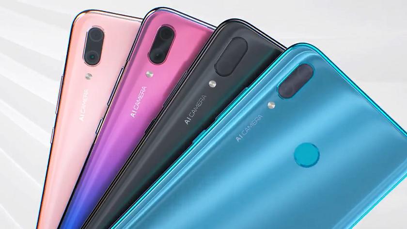 Huawei Y7 Prime 2019 Review, Price in Kenya & Specifications