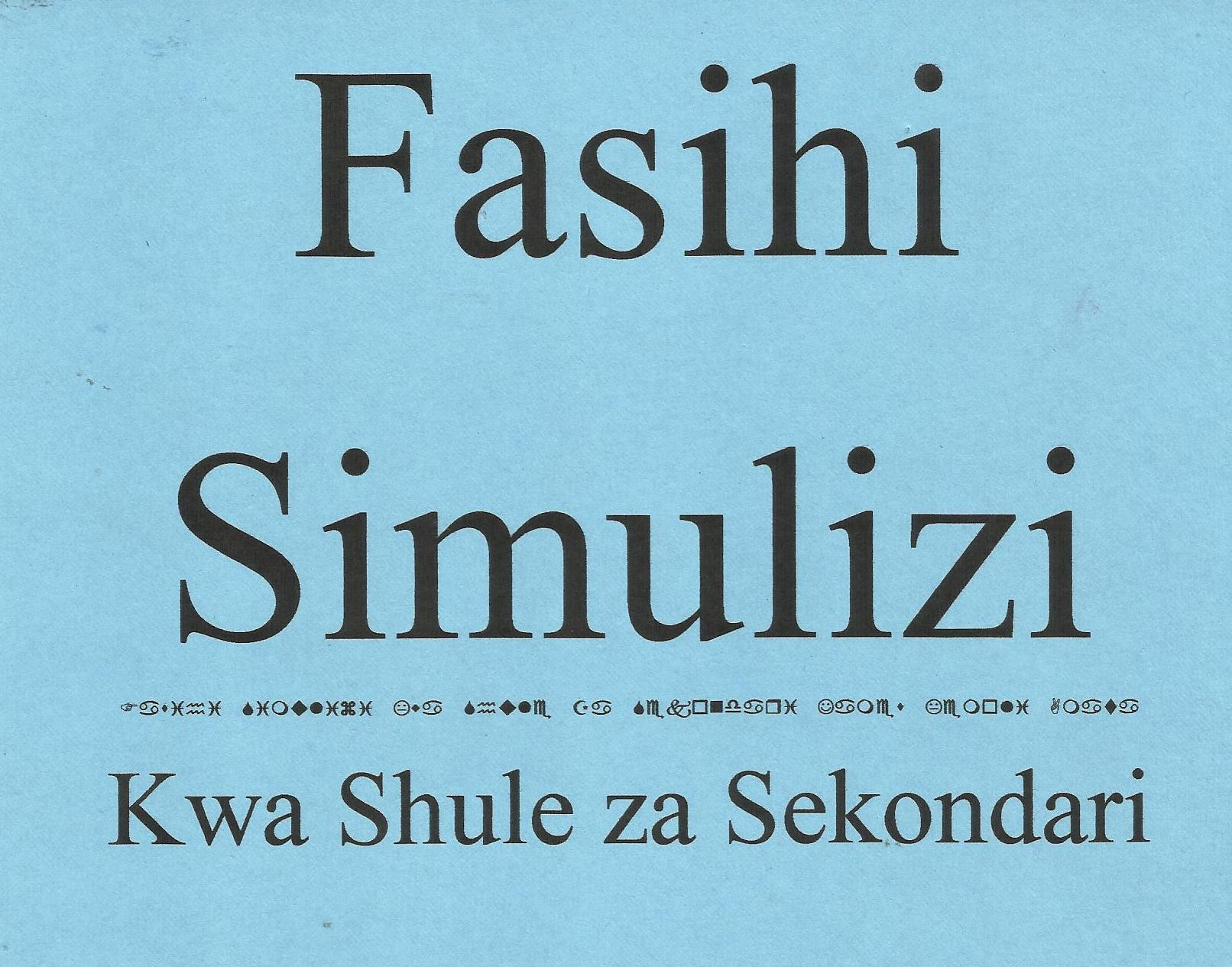 Fasihi Simulizi Notes Pdf Download
